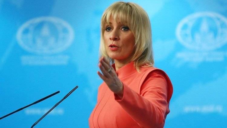 Захарова заявила, что Соболь - это животное