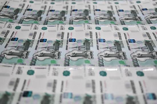 На выплаты пособий по безработице предлагают выделить 35,6 млрд рублей до конца года
