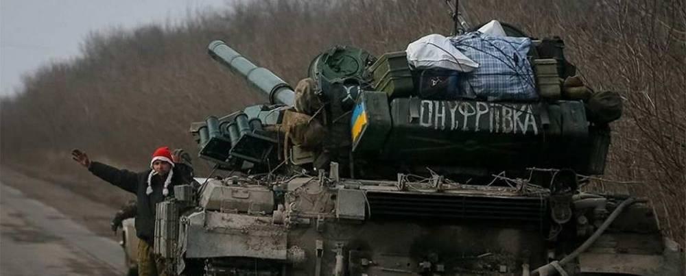 Украинская армия продолжает разрушаться – Турчинов