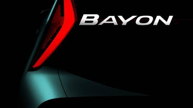 Hyundai раскрыла название нового кроссовера для рынка Европы
