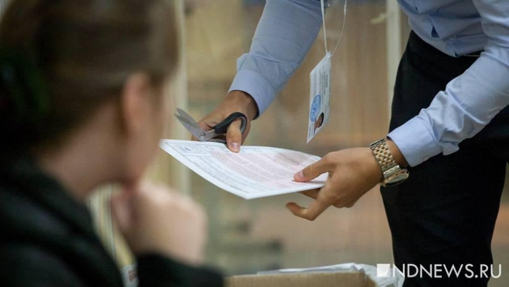 В Общественной палате связали набор наблюдателей на выборы в Госдуму с происками иностранных спецслужб