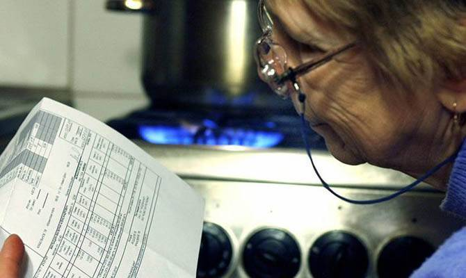 Зеленскому представили план снижения тарифов на газ