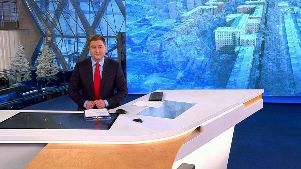 Выпуск новостей в 09:00 от 13.01.2021