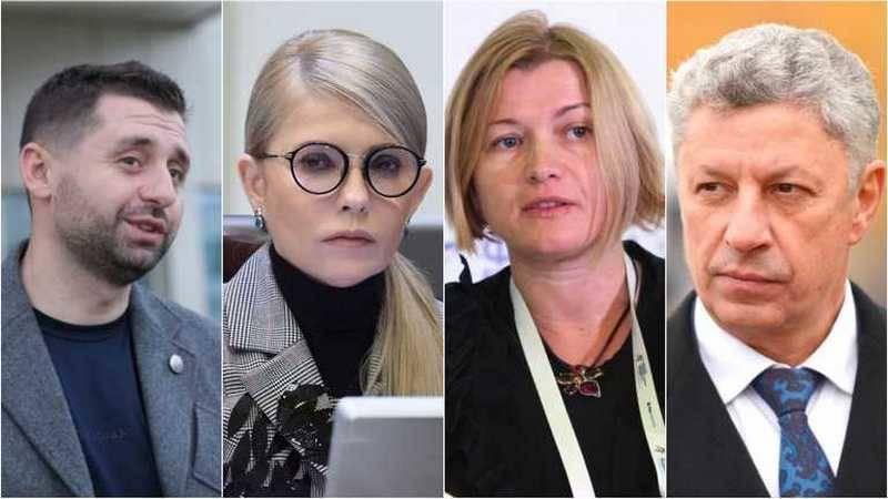 Названы зарплаты глав фракций в Раде: сколько заработали Арахамия, Бойко, Геращенко и Тимошенко