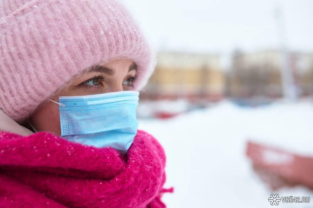 Российские инфекционисты допустили превращение коронавируса в сезонное заболевание