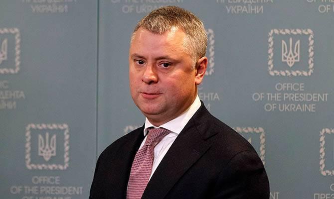 Рада проголосовала за дополнительные полномочия Витренко