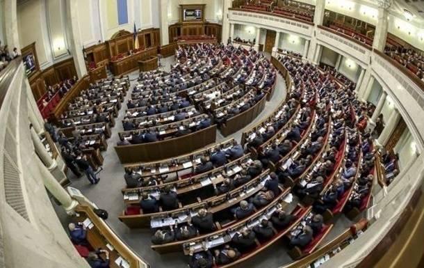 ВР приняла закон о госслужбе с правками Зеленского