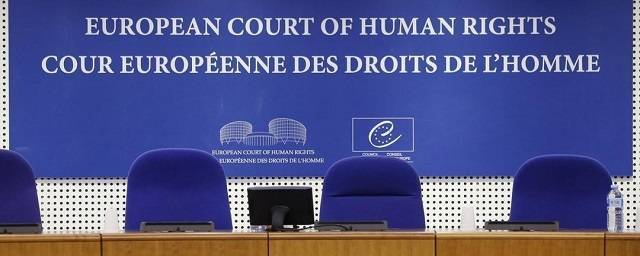 Украина подала в ЕСПЧ новый иск против России из-за «целенаправленных убийств»
