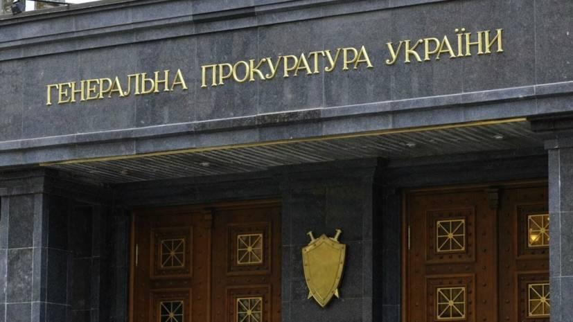 Националисты устроили митинг возле офиса генпрокурора Украины