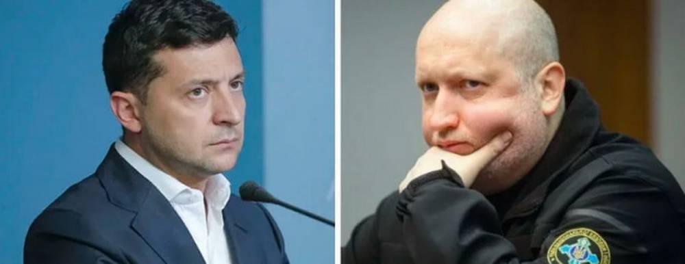 Депутат: Турчинов оказался хитрее Зеленского