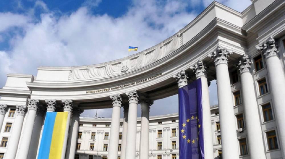 В МИД Украины отреагировали на новые санкции против российских чиновников
