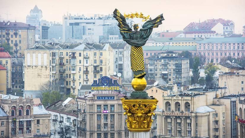 В офисе Зеленского заявили о цели преодолеть олигархическую систему