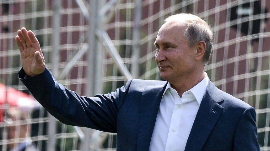 Посетит ли Путин матчи Евро-2020 в Петербурге?