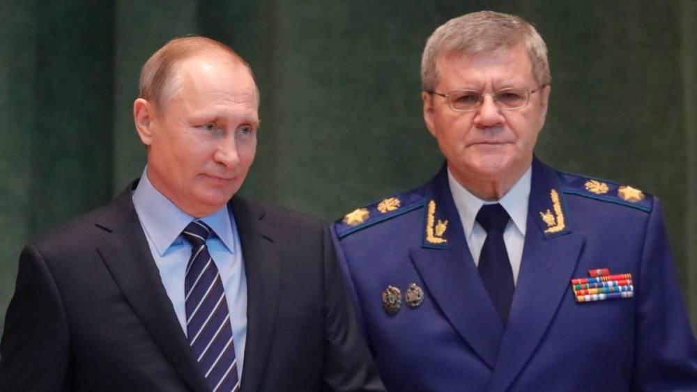 """Путин наградил Чайку и Беглова орденами """"За заслуги перед Отечеством"""""""