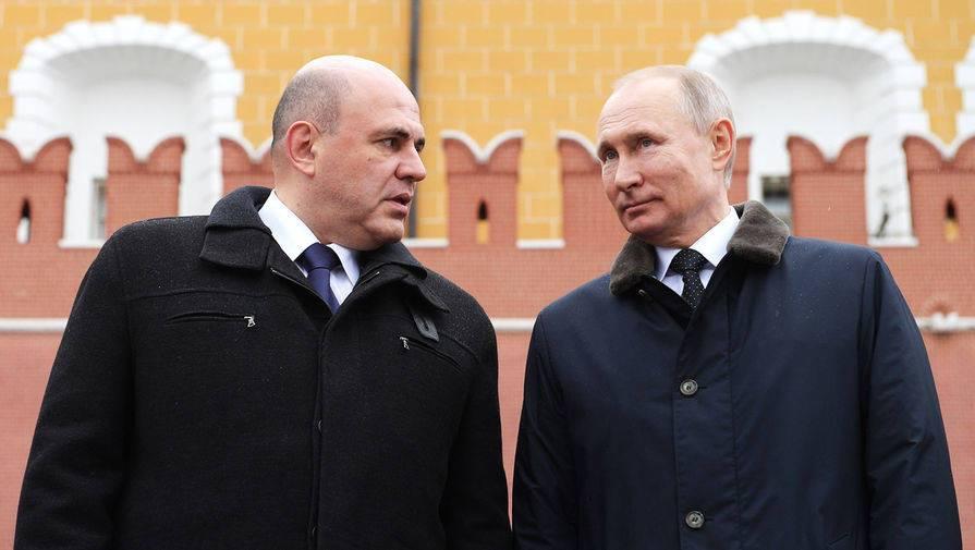 Мишустин назвал Путина своим главным наставником