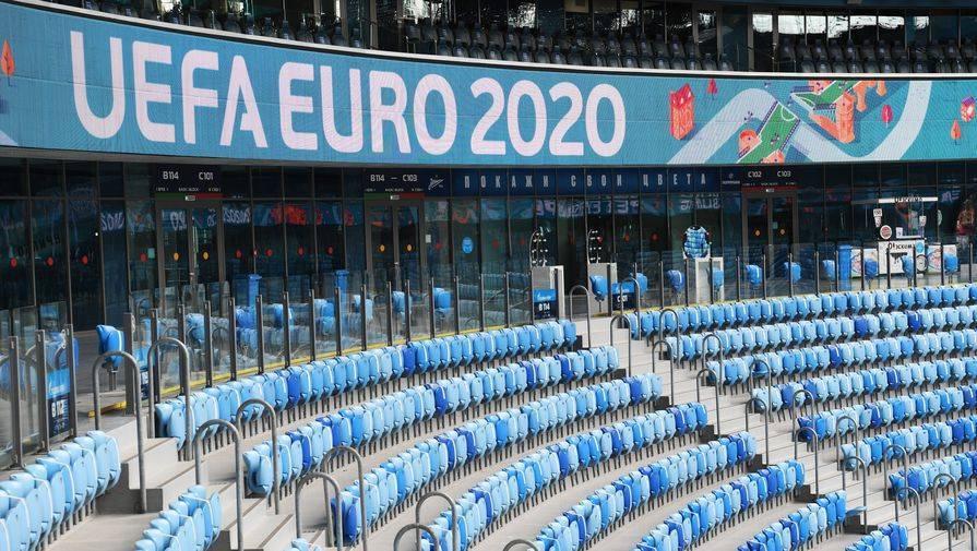 Во Франции требуют лишить Санкт-Петербург матчей чемпионата Европы