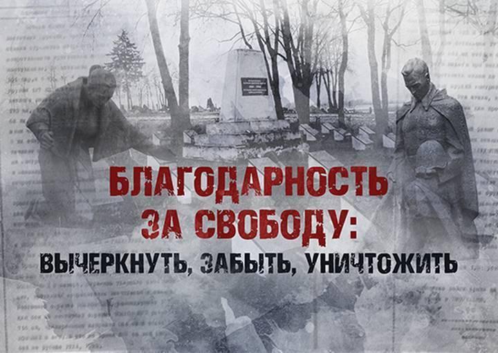 Минобороны РФ обнародовало документы об освобождении Литвы от нацистов