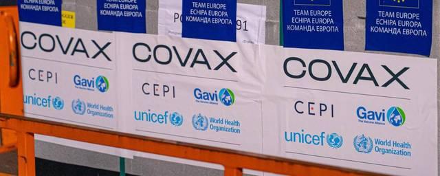 Лидеры G7 выделят один миллиард доз вакцин для борьбы пандемией