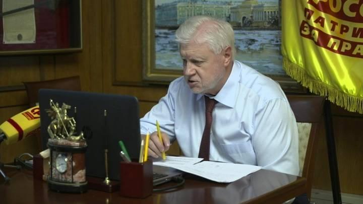 """Новости на """"России 24"""". Миронов провел онлайн-прием и выслушал запросы из регионов"""