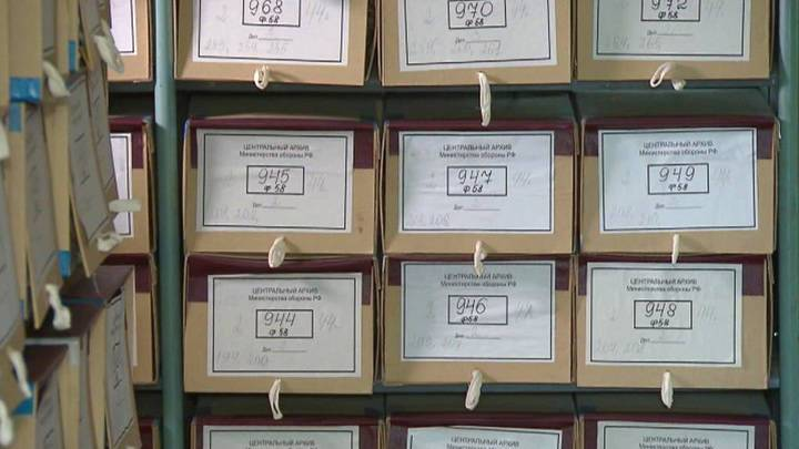 """Новости на """"России 24"""". Минобороны рассекретило архивы об освобождении Литвы"""