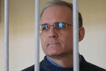 Осужденный в России за шпионаж американец попросил Байдена вернуть его домой