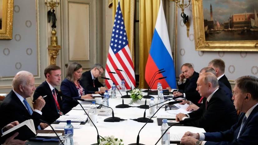 Эксперт назвал предсказуемой реакцию Трампа на саммит Байдена и Путина