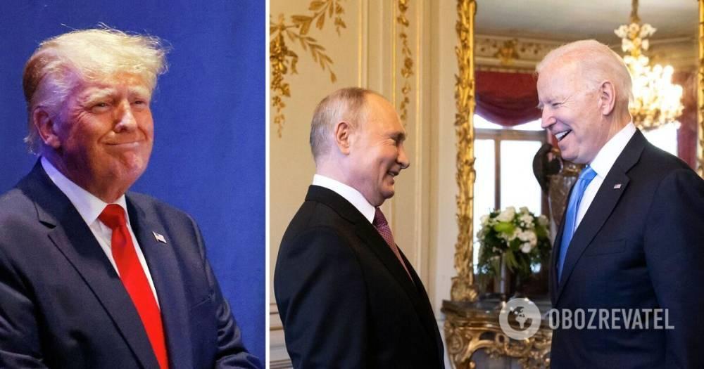 Трамп о встрече Байдена с Путиным: это был хороший день для России