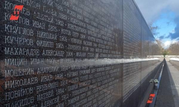 Под Гатчиной заложат мемориал в память о мирных жертвах войны