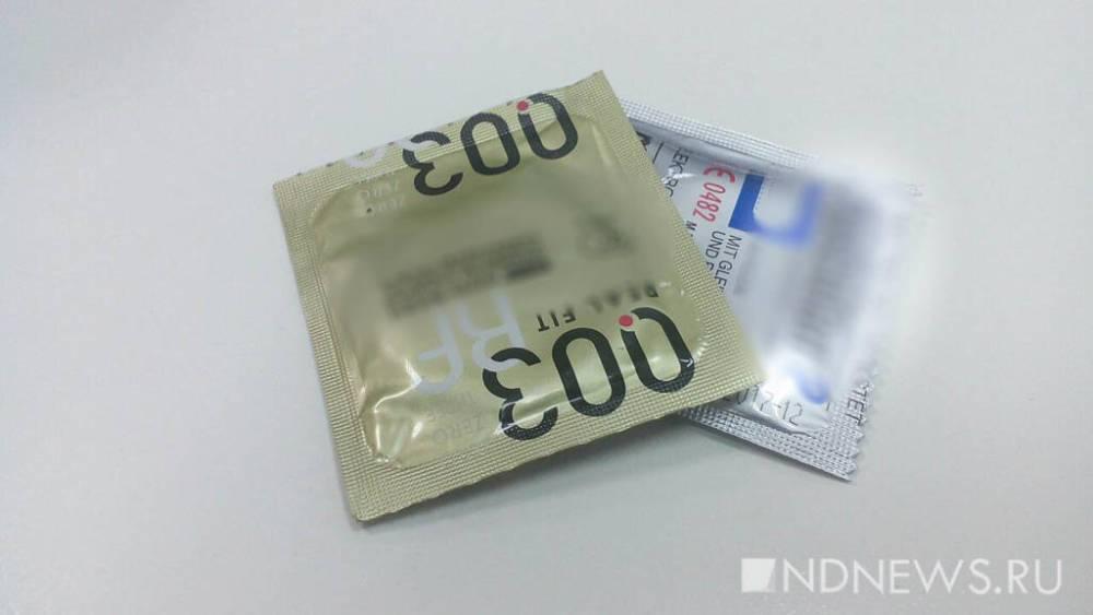 Спортсменам на Олимпиаде раздадут 160 тысяч презервативов, но запретят их использовать