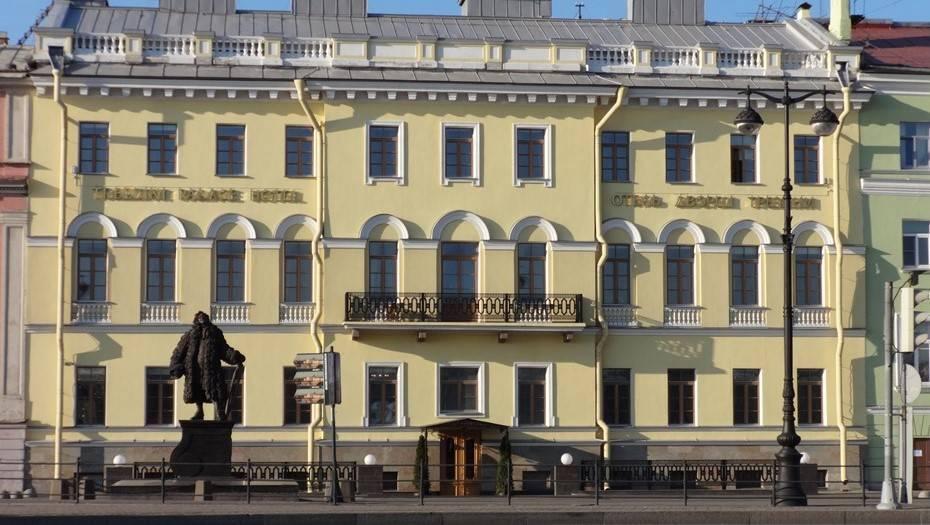 Дом Трезини на Васильевском острове приспособят под гостиницу