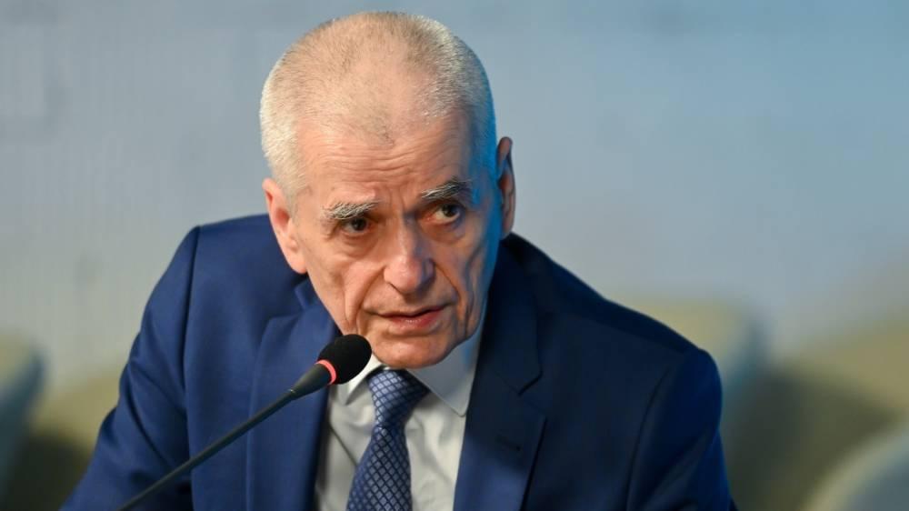Геннадий Онищенко прокомментировал желание Меркель организовать встречу Путина с Евросоюзом