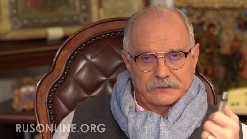 Никита Михалков уместил в 10 слов итоги встречи Путина и Байдена
