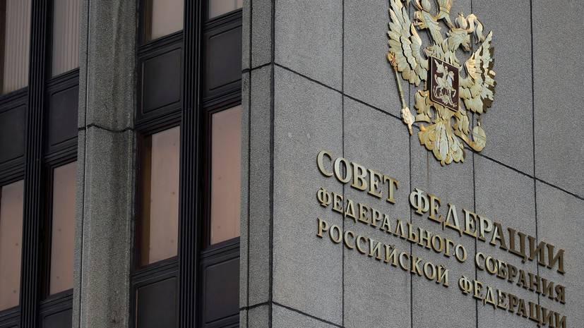 В Совфеде прокомментировали заявление Путина о внешнем управлении на Украине