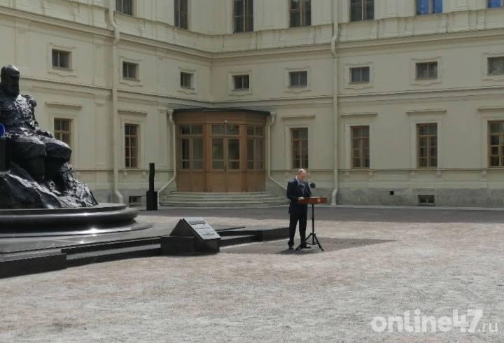 Человек – скала: Владимир Путин об открытии памятника Александру III в Гатчине