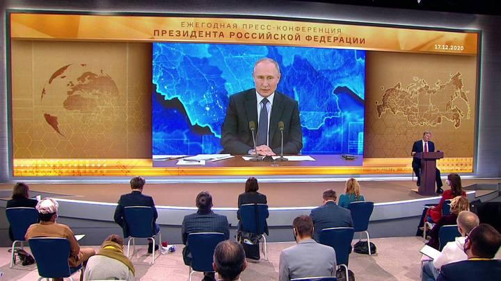 Ежегодная пресс-конференция Президента Российской Федерации Владимира Путина. Как только, так сразу: Путин рассказал, когда снимут ограничения в Петербурге