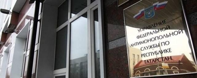 УФАС по РТ усмотрело нарушение закона в решении исполкома Набережных Челнов о перевозке трупов
