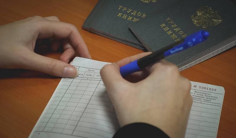 Работодатели Башкирии могут получить налоговые льготы за трудоустройство молодежи