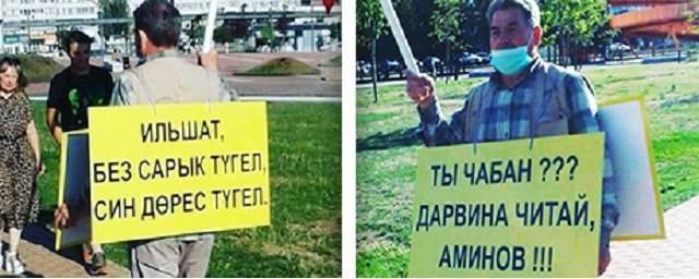 В Набережных Челнах пенсионер вышел с плакатом после слов депутата Госсовета о баранах