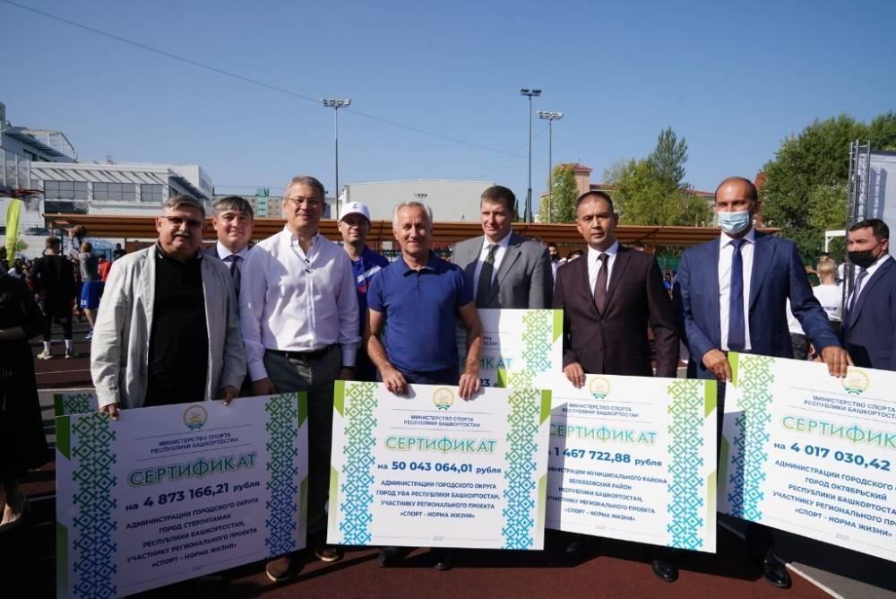 Шесть муниципалитетов Башкирии получили сертификаты на покупку спортоборудования