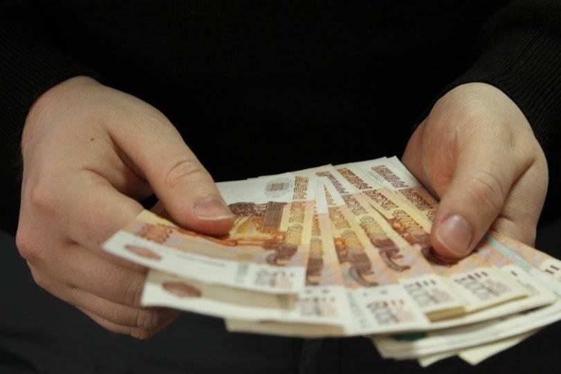 Известно, сколько в среднем получают жители Башкирии в месяц