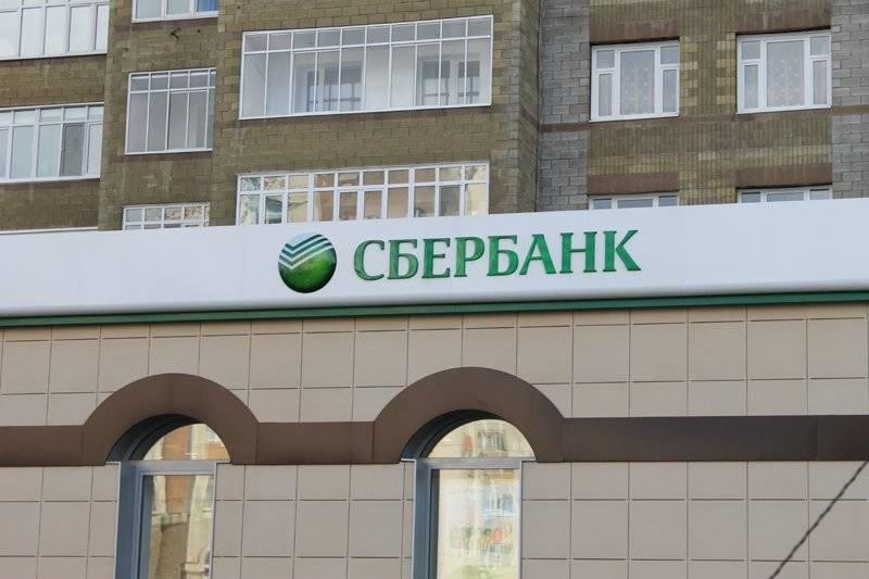 Новый продукт от Сбера в Башкирии позволяет получить максимальный доход