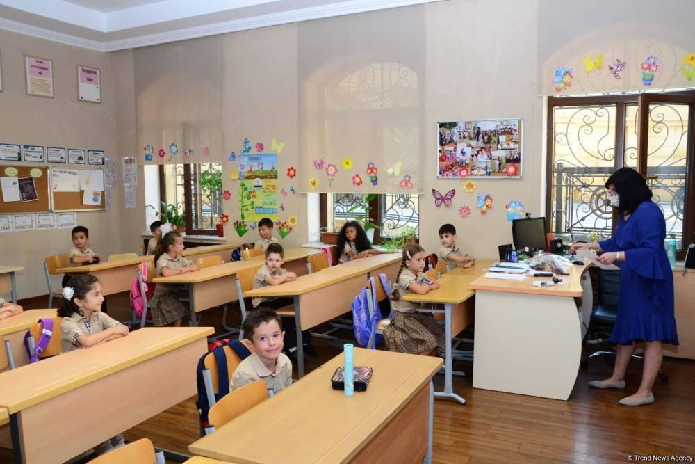 Об открытии школ в Азербайджане пока говорить рано – Минобразования