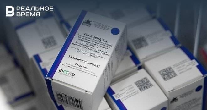 В Татарстане за сутки прививку от коронавируса сделали 10 012 человек