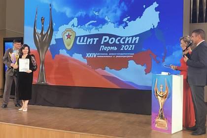 Детский телепроект в Башкирии получил приз фестиваля «Щит России»