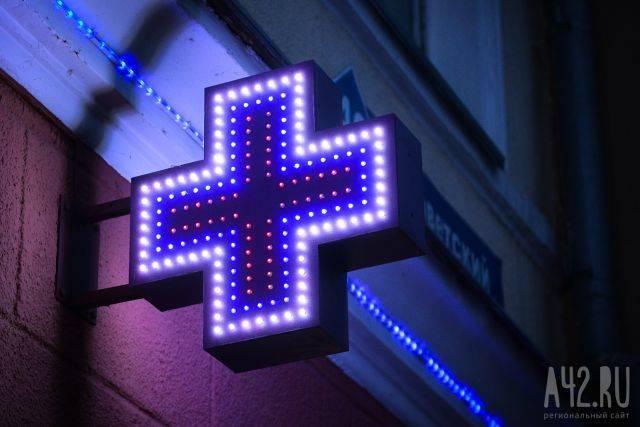 Власти перечислили территории Кузбасса, где выявили 196 новых случаев коронавируса