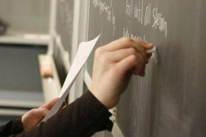 В рамках конкурса по трудоустройству учителей в Азербайджане стартует этап выбора вакансий по 4 предметам