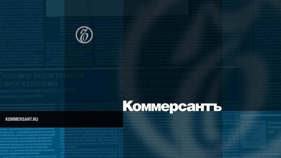 Booking.com оспорила штраф ФАС в 1,3 млрд рублей