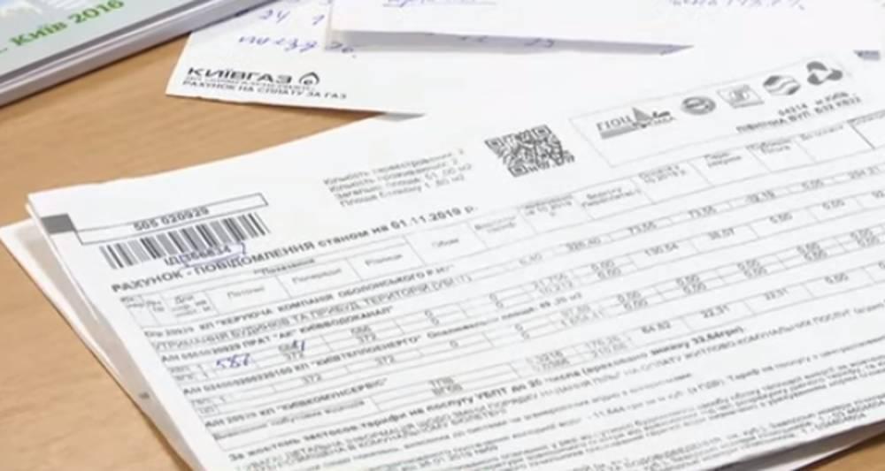 Придется платить за отключенное тепло за долги: в Украине по-новому будут считать коммуналку