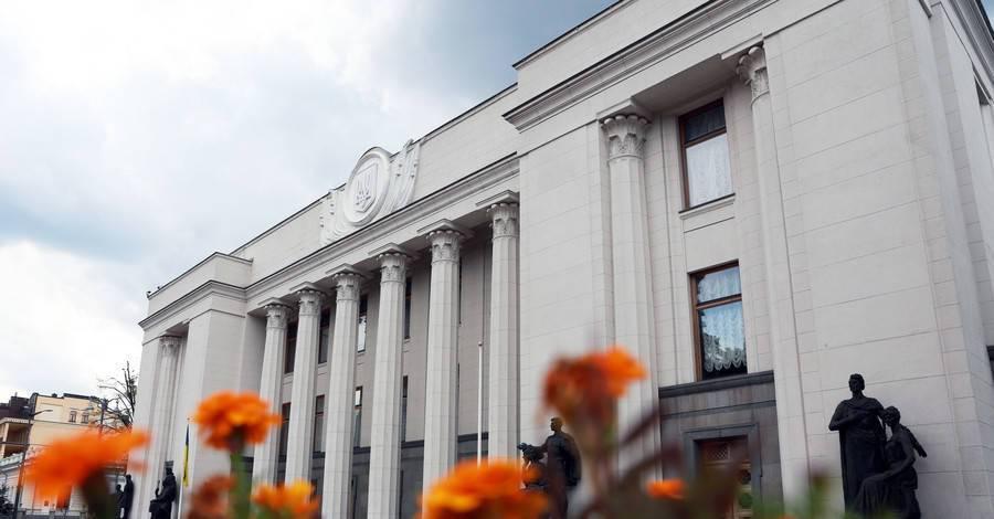 """У """"Слуги народа"""" появились три кандидата на должность главы Аппарата Верховной Рады"""