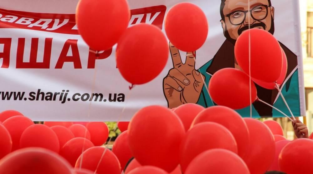 СБУ сообщила о подозрении руководству Партии Шария
